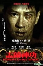 Hungry Ghost Ritual (DVD) (Malaysia Version)