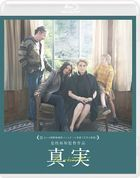 The Truth (2019) (Blu-ray) (Standard Edition) (Japan Version)