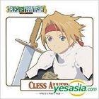 Maxi Single Drama CD TALES OF PHANTASIA Vol.1 Cless Alvein  Hen (Japan Version)