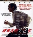 12 Years A Slave (2013) (VCD) (Hong Kong Version)