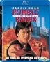 Rumble In The Bronx (1995) (Blu-ray) (Hong Kong Version)