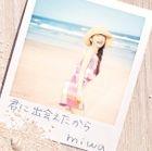 Kimi ni Deaetakara (SINGLE+DVD) (First Press Limited Edition)(Japan Version)