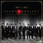 Jelly Christmas 2012 Heart Project (CD+DVD) (Limited Edition)