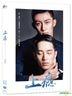 Addiction (DVD) (Ep.1-15) (End) (Taiwan Version)