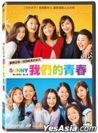 SUNNY 強い気持ち·強い愛(サニー つよいきもち つよいあい)
