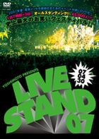 YOSHIMOTO PRESENTS LIVE STAND 07 0430 (Japan Version)