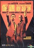 The Hitman's Bodyguard (2017) (DVD) (Hong Kong Version)