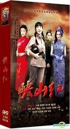 Ying Shan Hong (2014) (DVD) (Ep. 1-42) (End) (China Version)