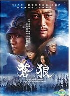 Genghis Khan - To The Ends Of Earth And Sea (DVD) (English Subtitled) (Hong Kong Version)