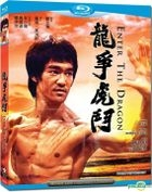 Enter The Dragon (1973) (Blu-ray) (Hong Kong Version)