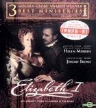 Elizabeth I (2005) (VCD) (Hong Kong Version)