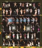 Hello! Project 2021 Winter -STEP BY STEP- [BLU-RAY] (Japan Version)