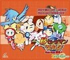 Bomberman Jetters 22 (VCD) (Hong Kong Version)