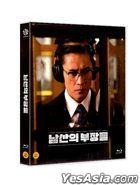 The Man Standing Next (Blu-ray) (Normal Edition) (Korea Version)