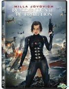 Resident Evil: Retribution (2012) (DVD) (Hong Kong Version)