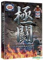 Tournament (2016) (DVD) (Hong Kong Version)