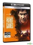 Patriot Games (1992) (4K Ultra HD Blu-ray) (Hong Kong Version)