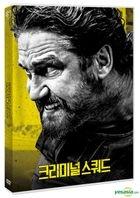 Den Of Thieves (DVD) (Korea Version)