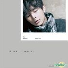 The Moment (2DVD + Bonus CD)