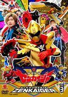 Kikai Sentai Zenkaiger Vol.3  (DVD) (Japan Version)