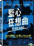 The Blue Hearts (2017) (DVD) (Taiwan Version)