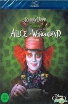 Alice In Wonderland (Blu-ray) (Korea Version)