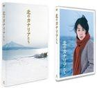 A Chorus of Angels (DVD) (Japan Version)