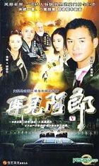 Zai Jian A Lang 5 (Vol.111-136) (End) (China Version)