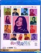 The Beauty Inside (2015) (Blu-ray) (Hong Kong Version)