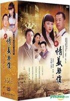 Xin Qing Yi Wu Jia (DVD) (End) (Taiwan Version)