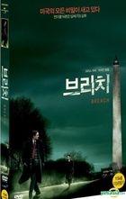 Breach (DVD) (Korea Version)