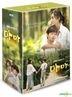 Mama (DVD) (9-Disc) (English Subtitled) (MBC TV Drama) (Korea Version)