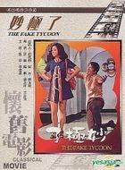 The Fake Tycoon (Taiwan Version)