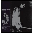 Jingi Naki Tatakai Theme Collection (Japan Version)