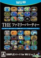 Simple Series for Wii U Vol.1 THE Family Party (Wii U) (Japan Version)