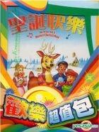 Huan Le Chao Zhi Bao (DVD) (Taiwan Version)