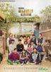 Reply 1988 (2015) (DVD) (Ep. 1-20) (End) (Multi-audio) (English Subtitled) (tvN TV Drama) (Singapore Version)