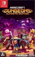 Minecraft Dungeons Ultimate Edition (Japan Version)