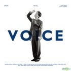 SHINee : Onew Mini Album Vol. 1 - Voice (A + B Version) (White + Blue Cover) (2-Disc)
