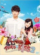 Itazura na Kiss 2 - Love in Okinawa (DVD) (English Subtitled) (Japan Version)
