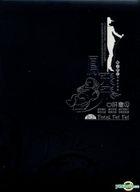 Sweetheart (2CD)