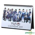 Wagakki Band Dai Shinnenkai 2019 Saitama Super Arena 2days - Ryugu no Tobira - Wagakki Band 2019 Desktop Calendar