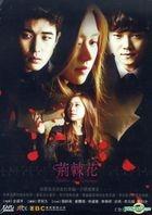 Flower Of Revenge (DVD) (End) (Multi-audio) (JTBC TV Drama) (Taiwan Version)