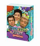 KATO CHAN KEN CHAN MITSUKO CHAN WARAIKOROGE BOX (Japan Version)