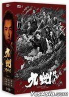 Novoland: Eagle Flag (2019) (DVD) (Ep. 1-56) (End) (Taiwan Version)