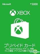 Xbox Prepaid Card 5000 (Japan Version)