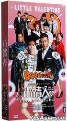 Little Valentine (2017) (DVD) (Ep. 1-40) (End) (China Version)