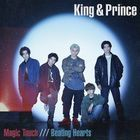 Magic Touch / Beating Hearts [Type A] (SINGLE+DVD)  (First Press Limited Edition) (Japan Version)