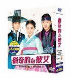 My Sassy Girl (2017) (DVD) (Box 2) (Special Priced  Edition) (Japan Version)