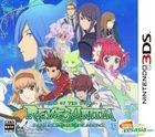 Tales of the World Reve Unitia (3DS) (Japan Version)